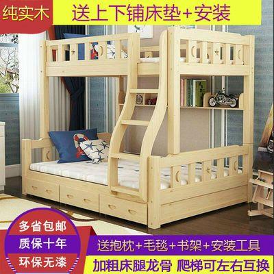婴儿床实木女童床公主床床上下铺上下床学生上下床高低床儿童实