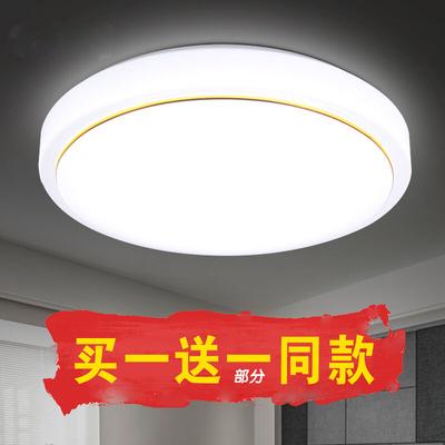 LED走廊灯圆形吸顶灯现代简约卧室过道客厅led灯阳台厨卫灯饰灯具