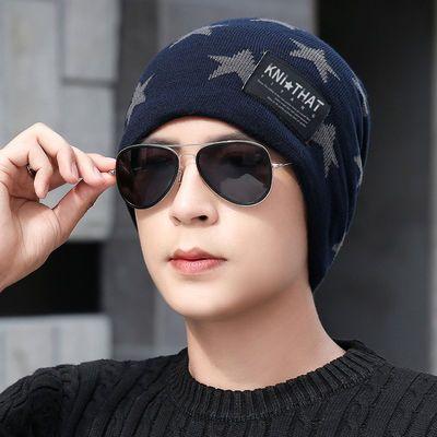 帽子男冬天针织毛线帽加厚潮韩版骑车保暖防寒风青年冬季男士棉帽主图