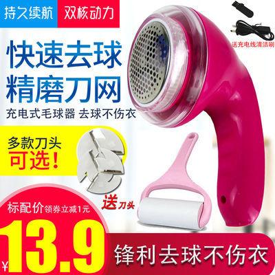 剃毛机剃毛球修剪器充电式吸刮毛器衣服除毛球器去球机打毛器超飞