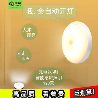 智能人体感应灯自动开关卧室充电床头起夜灯节能小夜灯护眼灯迷你