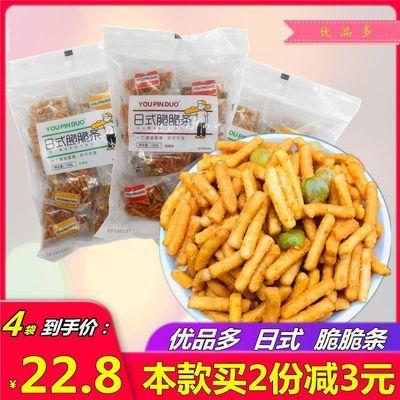 优品多日式脆脆条香葱味超辣味干吃面豌豆脆脆面休闲小零食包邮