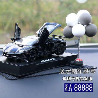 兰博基尼汽车摆件创意个性中控台车内装饰摆件车载香水车模型摆件