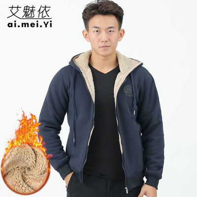 加绒卫衣男连帽男士潮牌韩版开衫纯色男士卫衣青年羊羔绒运动上衣