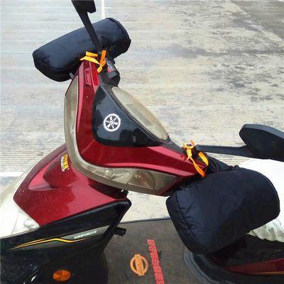 冬季电动摩托车手套电瓶车棉把套防水加厚挡风防寒保暖护手套男女