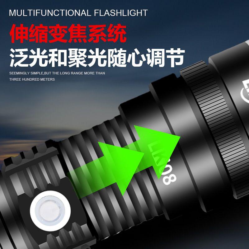 P70手电筒强光可充电式超亮远射特种兵野外户外家用氙气小型led灯