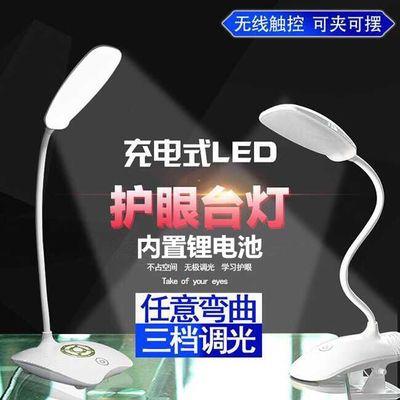 LED三档调光阅读台灯护眼夹子充电插电节能宿舍卧室床头写字学生
