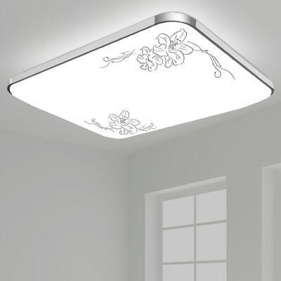 LED吸顶灯现代简约客厅灯大气正长方形卧室灯餐厅灯家用灯具套餐