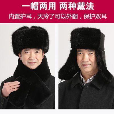 中老年人东北雷锋帽男士冬季加厚军帽爷爷老头老人护耳棉帽爸爸帽主图