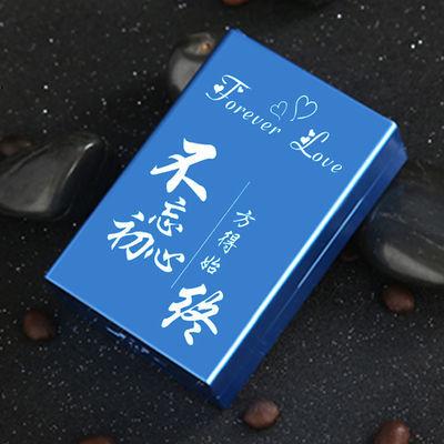 20支装香菸自动弹烟烟盒便携金属超薄个性创意男带充电打火机刻字