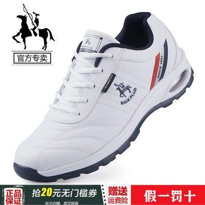 保罗正品运动休闲男鞋韩版潮流百搭男士跑步鞋秋季小白鞋透气板鞋