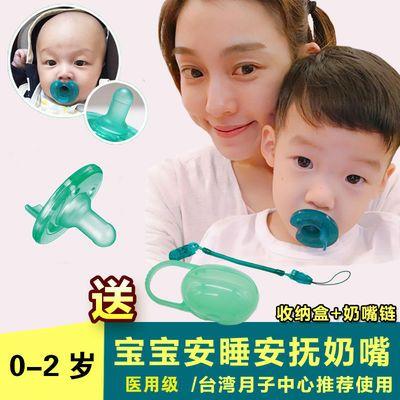 安抚奶嘴0-6个月宝宝安睡型超软硅胶婴儿安慰新生儿奶嘴
