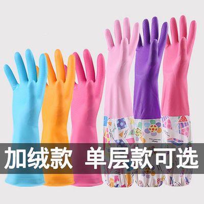 耐用防水乳胶加绒加厚洗碗手套女洗衣服清洁厨房橡胶胶皮塑胶家务