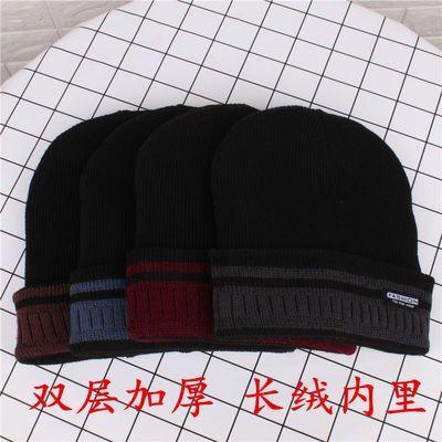 帽子冬季男士毛线帽套头帽加绒加厚针织帽保暖男士滑雪帽子