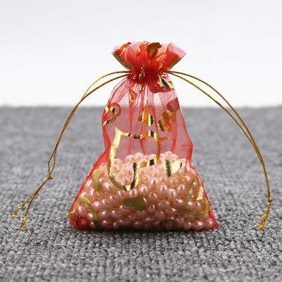 婚礼糖盒中式喜糖袋纱袋创意结婚庆糖果包装袋生日寿宴回礼袋