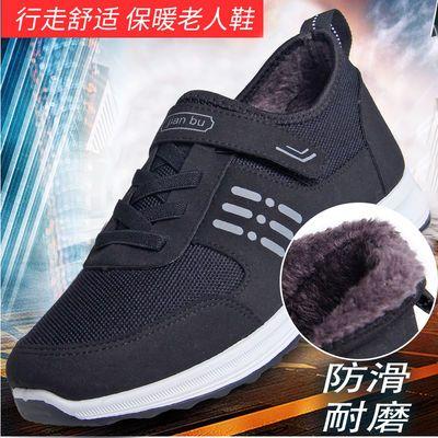 防滑老人棉鞋男冬季加绒加厚保暖休闲40岁50二棉爸爸鞋中年运动鞋