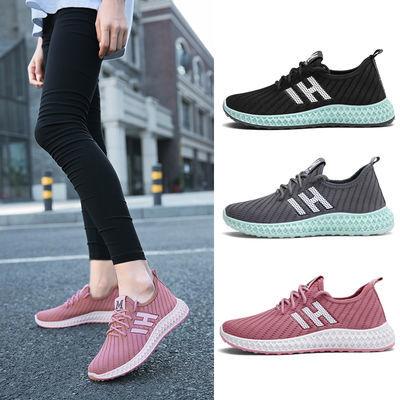 飞织透气运动鞋女新款韩版百搭轻便舒适软底休闲鞋旅游跑步鞋学生