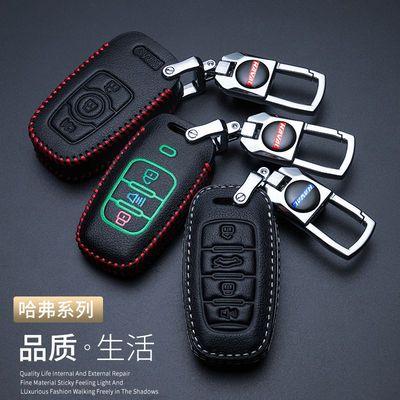 长城哈佛H6coupe钥匙套哈弗H2S H7 H8 H9 M6 F7X专用汽车钥匙包扣