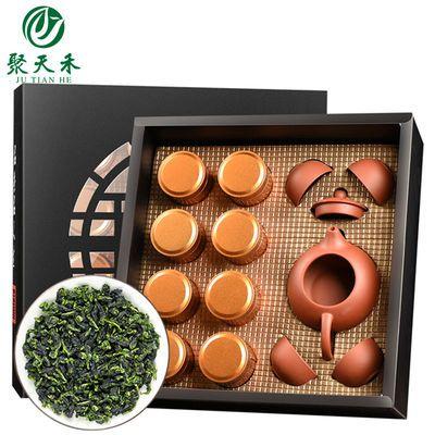 【送紫砂茶具】铁观音茶叶礼盒装8罐聚天禾金骏眉红茶大红袍120g