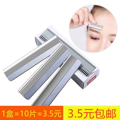 本款刀片是化妆师专用的修眉毛刀片,因为这款刀片全部为不锈钢材质,比一般的刀片快修得干净,而且不容易滋生细菌。一般带塑料棒的修眉刀,只有一点不锈钢刀片,所以修起来比较费力,或者需要较短的时间内更换刀头,而此款为纯钢制造,使用时候较长。