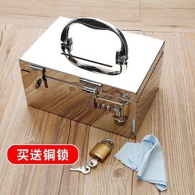 婚庆锁头钱柜小型捐款箱铁皮家用密码锁手提投币式保险柜收银钱箱