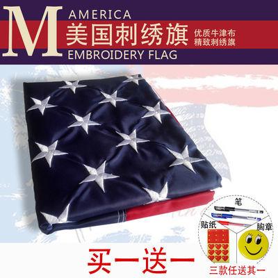 美国刺绣旗中国刺绣旗五星红旗牛津布西班牙澳大利亚葡萄牙刺绣