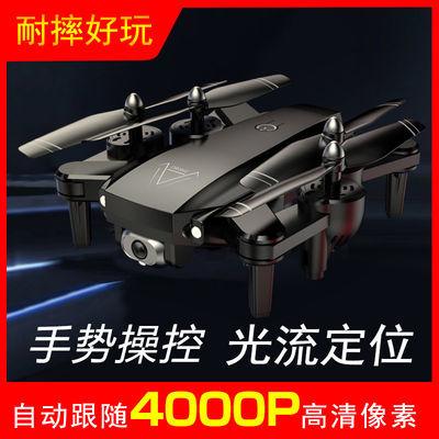 折叠4K无人机航拍高清专业长续航飞行器四轴遥控直升飞机航模玩具