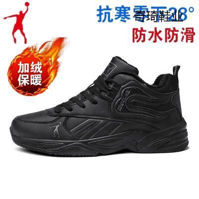 乔丹 格兰冬季黑色加绒加厚保暖棉鞋休闲高帮轻便运动鞋男鞋子鞋