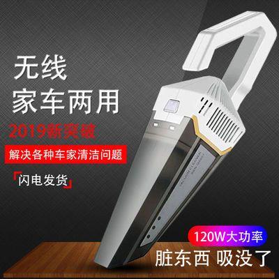 邦邦尼无线车载吸尘器手持式汽车内车用家用小型充电手提吸尘器
