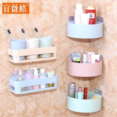 【承重10斤】免打孔厨房置物架卫生间浴室吸壁收纳架厕所三角架