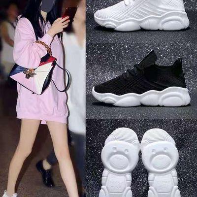 春秋弹力袜子鞋女新款韩版透气运动休闲鞋女学生平底轻便百搭单鞋