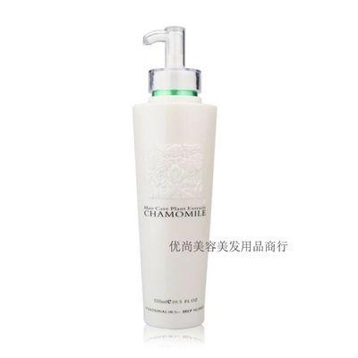 正品优尚品牌闪钻活肽去屑超柔顺洗发水乳膏滋润弱酸绿藻清爽控油