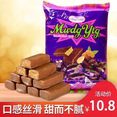 俄罗斯紫皮糖 夹心巧克力送女友少女心糖果 结婚婚庆喜糖年货批发