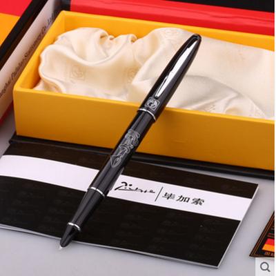 毕加索钢笔606特细男女中小学生用练字墨水笔包尖0.38免费刻字