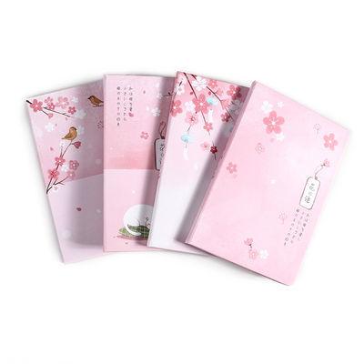 【送笔】硬壳笔记本子可爱韩版学生小清新记事本A5创意ins日记本【3月6日发完】