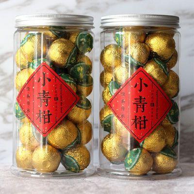 青皮新会小青柑普洱茶陈皮宫廷普洱柑普茶橘子茶桔普茶250g/500g