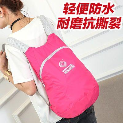特价户外折叠双肩包男户外背包登山运动包女旅行防水旅游休闲包