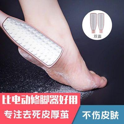 磨脚神器搓脚板石去死皮老茧角质刮脚部磨皮后跟家用修脚刀器工具