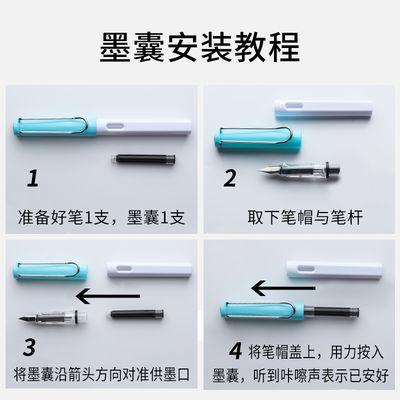 小学生钢笔套装韩版可爱钢笔尖古风书法练字钢笔墨囊男女学习用品