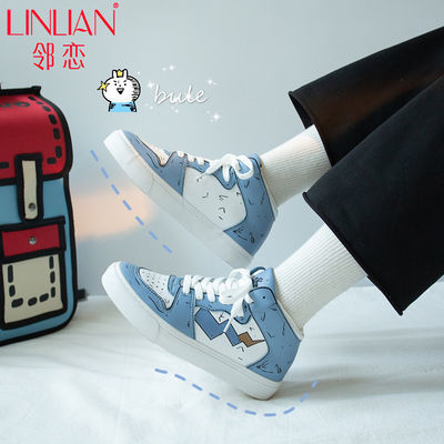 ins超火高帮板鞋空军一号韩版女鞋学生小白鞋低帮原宿百搭运动鞋