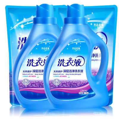 芳洁花海薰衣草香氛低泡洗衣液 植物萃取香味持久 一洗净家庭装