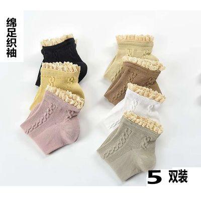 袜子女韩版短袜女船袜日系可爱纯色棉袜蕾丝花边潮流中筒袜公主袜【2月25日发完】