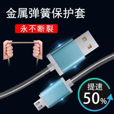 【买一送一】弹簧充电线安卓Type-c苹果华为快充数据线手机充电线