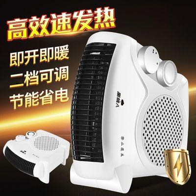 取暖器电暖风机家用电暖气节能迷你小型浴室热风电暖器学生暖风扇