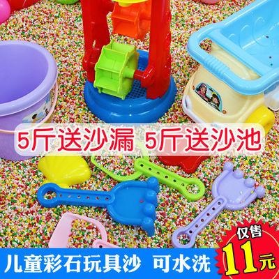 儿童玩具沙子决明子沙池套装男女宝宝沙滩玩具彩色沙漏铲桶工具