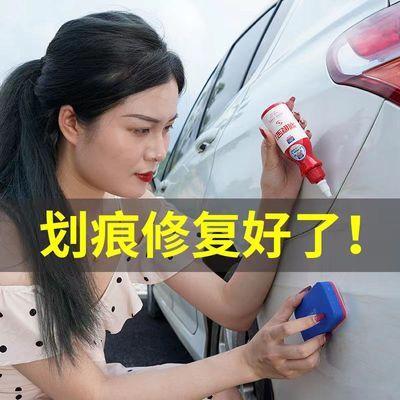 汽车划痕蜡修复神器漆面刮痕膏深度抛光液去痕剂白色车辆刮花通用