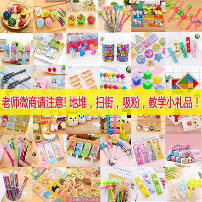 微商扫码地推活动小礼品批发创意实用幼儿园学生奖品小玩意儿商品
