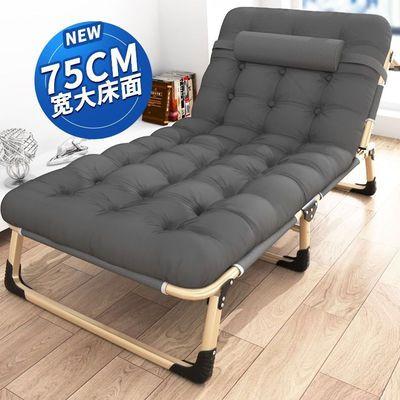 折叠床单人家用简易午休床办公室成人午睡行军床多功能躺椅陪护床