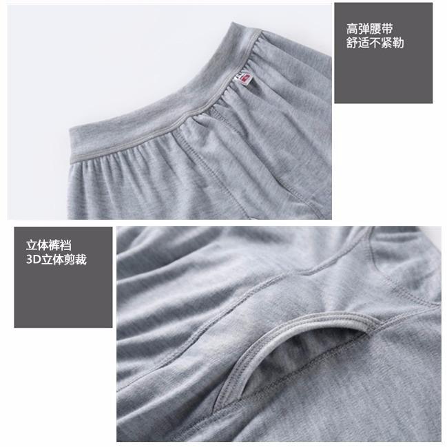 便宜的男士薄款秋裤弹力衬裤保暖修身男秋裤单件