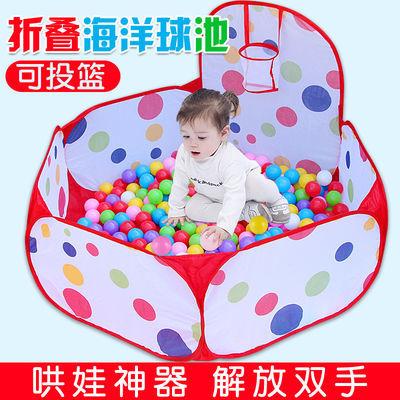 【带投篮】儿童海洋球池婴儿海洋球围栏宝宝玩具沙池小孩投篮帐篷